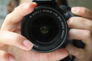 objectifs comparatifs pour les prix des appareils Canon