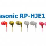 écouteurs Panasonic RP-HJE125E-K